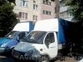 Перевозка грузов по городу и Украине