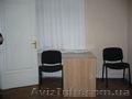 2к квартира под тихий офис пр Гагарина, ул Абхазская - Изображение #2, Объявление #1616682
