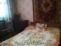 Комната для двух девушек, пр Богдана Хмельницкого, Объявление #1621701