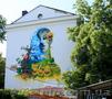 Студия «ОМИ»: живопись – искусство изображать реальность красками - Изображение #7, Объявление #1630335