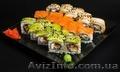 Фудзимама - служба доставки суши и роллов в Днепре.  - Изображение #2, Объявление #1623333