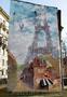 Студия «ОМИ»: живопись – искусство изображать реальность красками - Изображение #6, Объявление #1630335