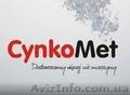 Работник на производство CynkoMet (Польша)