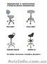 Лабораторные, медицинские стулья, операторские кресла - Изображение #2, Объявление #1157882