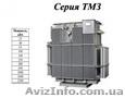 Трансформаторы масляные ТМ, ТМГ, ТМЗ - Изображение #3, Объявление #1632517