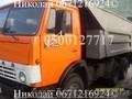 Вывоз строительного  мусора + усл. грузчиков, экскаватора JCB-3CX - Изображение #2, Объявление #962014