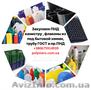 Закупаем для переработки HDPE,  полигонный ПЭНД флакон , канистру,  вторсырье HDPE,