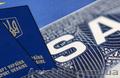 Cтраховка для рабочих виз и путешествий - Изображение #3, Объявление #1640519