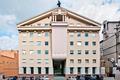Выделенный офис в офисном центре в центре г.Днепр,  доход от 12%