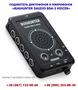 Комбинированный подавитель микрофонов,  диктофонов BugHunter DAudio bda-3 Voices