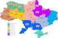 Размещение рекламы на щитах и виде0бордах по всей Украине