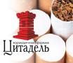 Лицензия на торговлю алкоголем, табаком - Изображение #2, Объявление #1657772