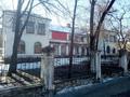 продам двухэтажное здание в Северодонецке ул.Энергетиков