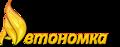 Avtonomka. Автономное отопление под ключ в Днепре