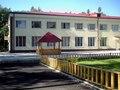 Спортивная база Никопольский колос,  спорткомплекс,  продается готовый бизнес