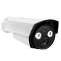 Цифровые IP,  в т.ч. WiFi Интернет видеокамеры TM COLARIX