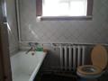 Сдам часть дома пр Гагарина, ул Абхазская - Изображение #3, Объявление #1679437