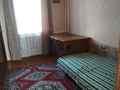 Сдам часть дома пр Гагарина, ул Абхазская - Изображение #4, Объявление #1679437