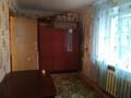 Сдам 2к квартиру, пр Гагарина, Подстанция - Изображение #7, Объявление #1677606