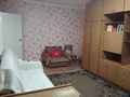 Сдам 1к квартиру Тополь-1 - Изображение #8, Объявление #1679420